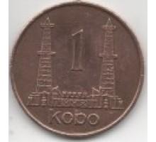 Нигерия 1 кобо 1973-1974
