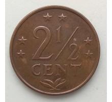 Нидерландские Антильские острова 2 1/2 цента 1970-1978