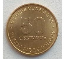 Никарагуа 50 сентаво 1987