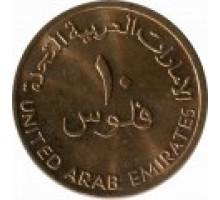 Объединенные Арабские Эмираты 10 филсов 1996-2011