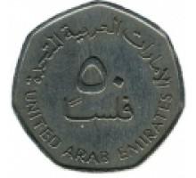 Объединенные Арабские Эмираты 50 филсов 1995-2007