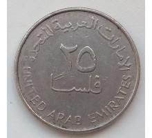 Объединенные Арабские Эмираты 25 филсов 1973-2011