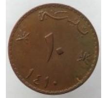 Оман 10 байз 1975-1997