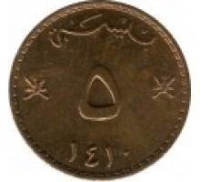 Оман 5 байз 1975-1997