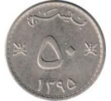 Оман 50 байз 1975-1997