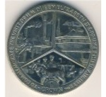 Остров Мэн 1 крона 1989. Королевский визит