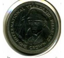 Остров Мэн 1 крона 1981. Международный год инвалидов - Фрэнсис Чичестер