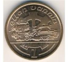 Остров Мэн 1 пенни 1988-1995
