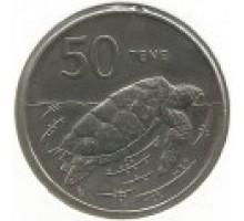 Острова Кука 50 центов 1988-1994