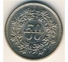 Пакистан 50 пайс 1981-1996