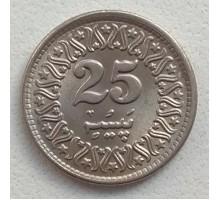 Пакистан 25 пайс 1981-1996