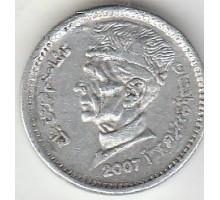Пакистан 1 рупия 2007-2019