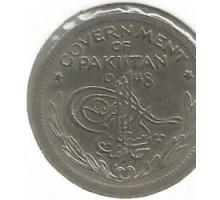Пакистан 1/4 рупии 1948