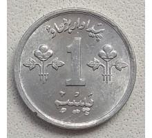 Пакистан 1 пайс 1974-1979
