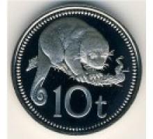 Папуа - Новая Гвинея 10 тойя 1975-2001