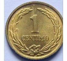 Парагвай 1 сентимо 1944-1950