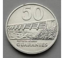 Парагвай 50 гуарани 2006-2012