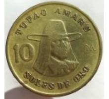 Перу 10 солей 1978-1983