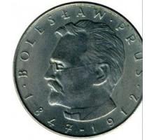Польша 10 злотых 1975-1984. Болеслав Прус