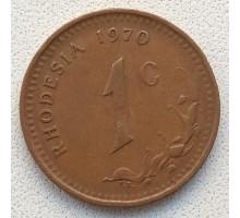 Родезия 1 цент 1970-1977