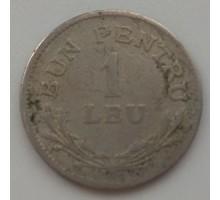 Румыния 1 лей 1924 (1191)