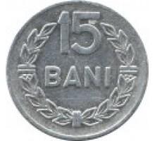 Румыния 15 бани 1975