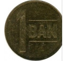 Румыния 1 бан 2005-2016