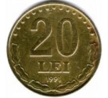 Румыния 20 лей 1991-2003