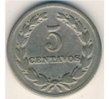 Сальвадор 5 сентаво 1939-1974