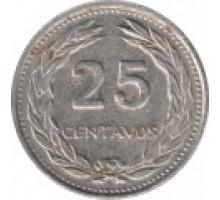 Сальвадор 25 сентаво 1970-1977