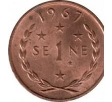 Самоа 1 сене 1967