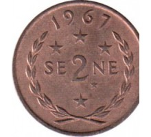 Самоа 2 сене 1967