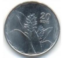 Самоа 20 сене 2011