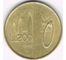 Сан-Марино 200 лир 1993