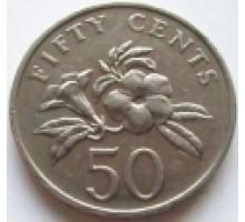Сингапур 50 центов 1989-1991
