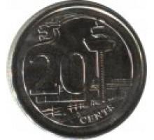 Сингапур 20 центов 2013-2016