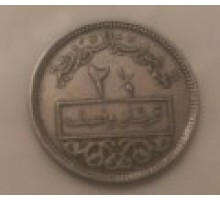 Сирия 2 1/2 пиастра 1948-1956