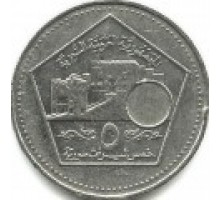 Сирия 5 фунтов 2003