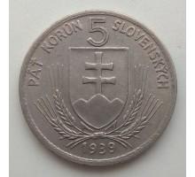 Словакия 5 крон 1939