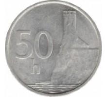 Словакия 50 геллеров 1993-1995