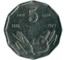 Сомали 5 центов 1976