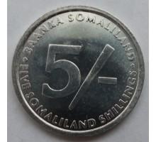 Сомалиленд 5 шиллингов 2005