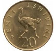 Танзания 20 центов 1966-1984