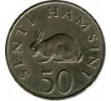 Танзания 50 центов 1966-1984