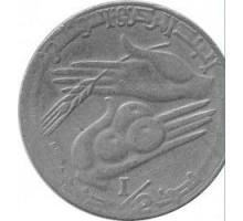 Тунис 1/2 динара 1988-1990