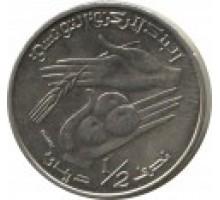 Тунис 1/2 динара 1996-2013