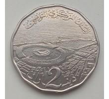 Тунис 2 динара 2013