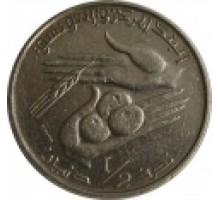 Тунис 1/2 динара 1976 - 1983