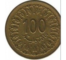 Тунис 100 миллимов 1960 - 2013