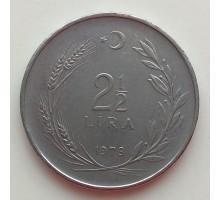 Турция 2 1/2 лиры 1969-1980